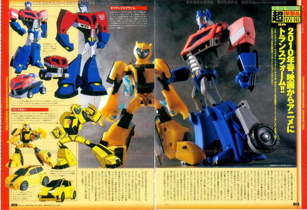 Transformers Animated Bumblebee and Optimus Prime
