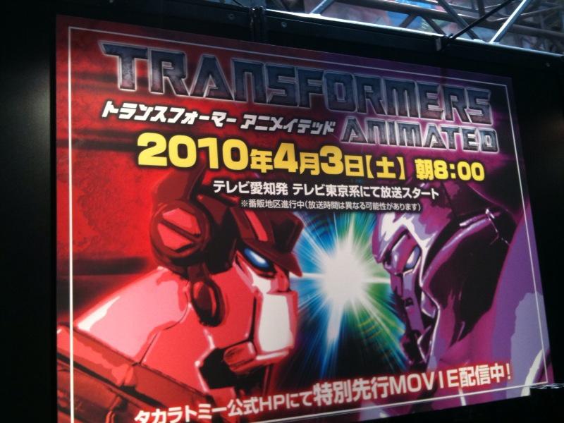 Transformers TakaraTomy Animated Wonder Festival 2010 Display