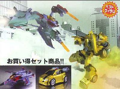 TakaraTomy Animated Starscream vs BumbleBee Giftset
