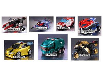 TakaraTomy's Animated 7-pack Giftset?