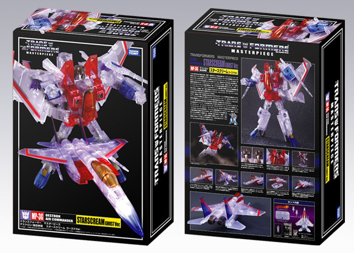 Masterpiece Ghost Starscream box packaging MP3G