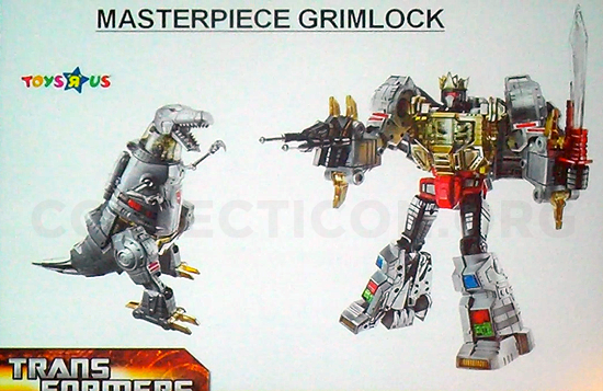 Hasbro Masterpiece Grimlock as seen on the slide from this year's Toy Fair 2010 press event