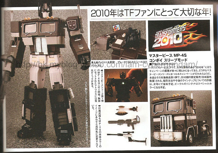 2010 Sleep Mode Convoy featured in Dengeki Hobby magazine