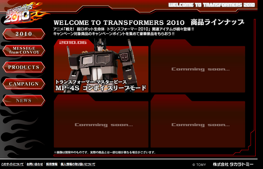 TakaraTomy Welcome to Transformers 2010 products page