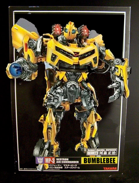 Takaratomy Masterpiece Movie Bumblebee