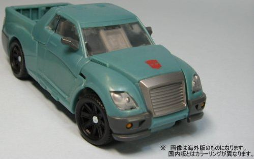 Transformers United Kup truck mode
