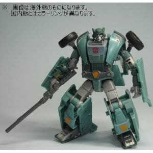 Transformers United Kup – not such a shitpiece