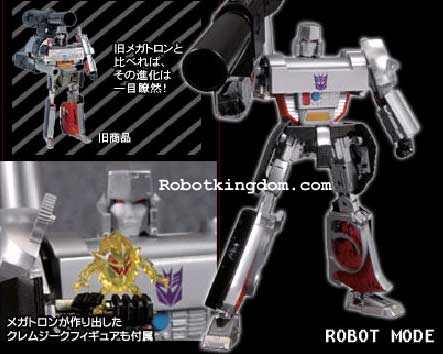 2010 MP5 reissue Masterpiece Megatron