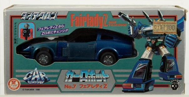 Diaclone Fairlady Z No.07 Blue Bluestreak