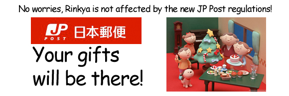 "Rinkya and other Japanese toy exporters claim ""no problem"" from 1 pound USA shipment limit"