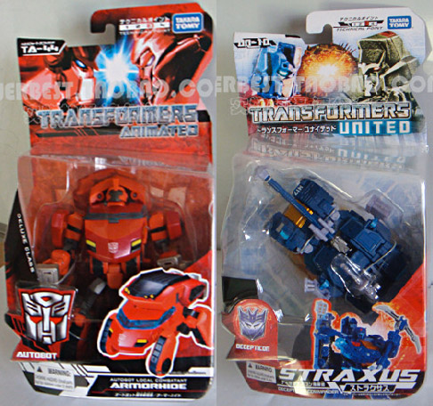 Transformers United vs Animated packaging