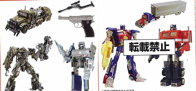 G1 DOTM chronicles product listing from Fan to Fan JP