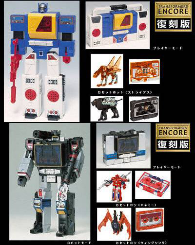 Transformers Encore series Soundblaster Twincast and ENEMY