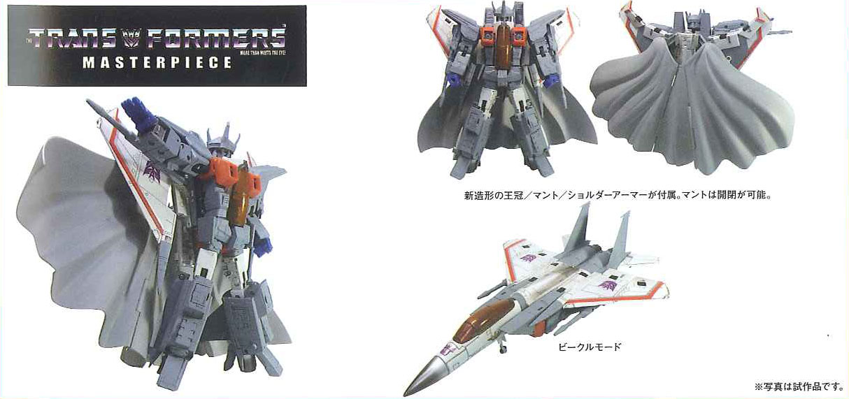 Transformers Masterpiece 11 Coronation Starscream