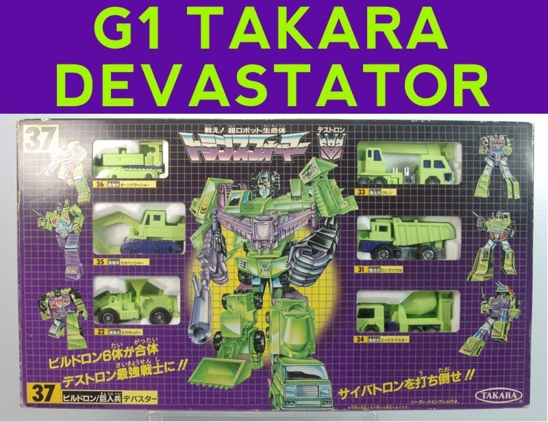 Transformers Devastator and Constructicon items for sale on Ebay