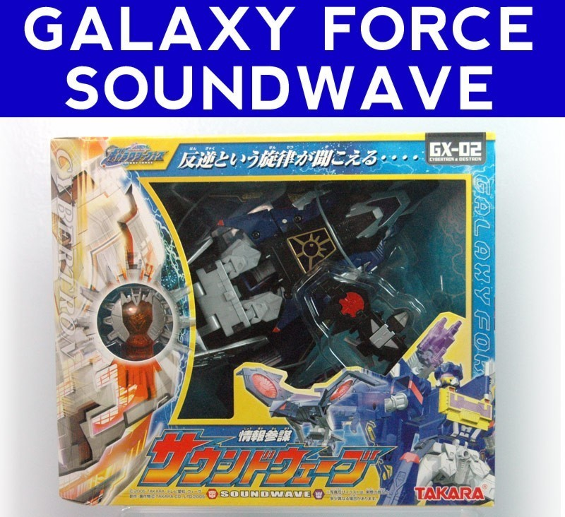 Transformers-galaxy-force-soundwave-GX-02