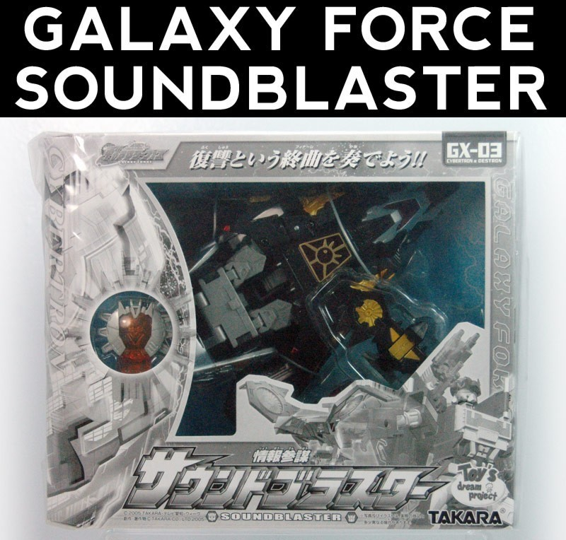 transformers-galaxy-force-GX-03-Soundblaster-black-soundwave