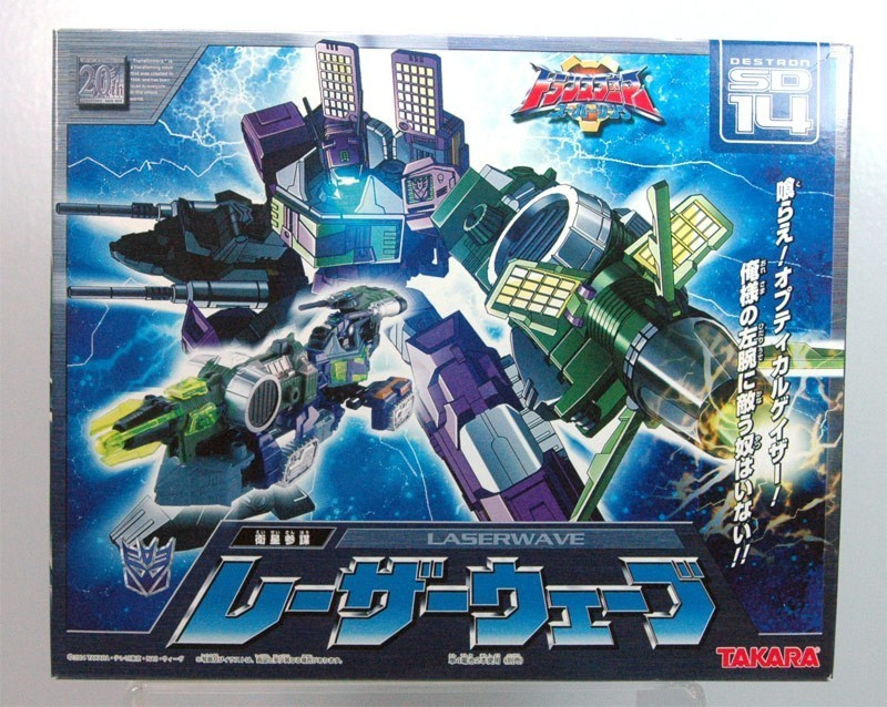transformers-superlink-SD14-shockwave-takara-laserwave