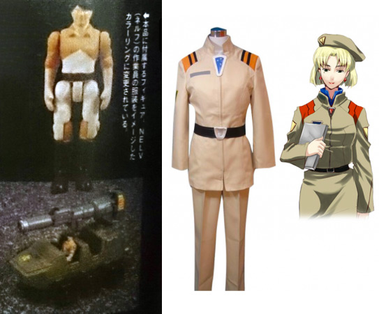 mp10-eva-nerv-uniform-spike