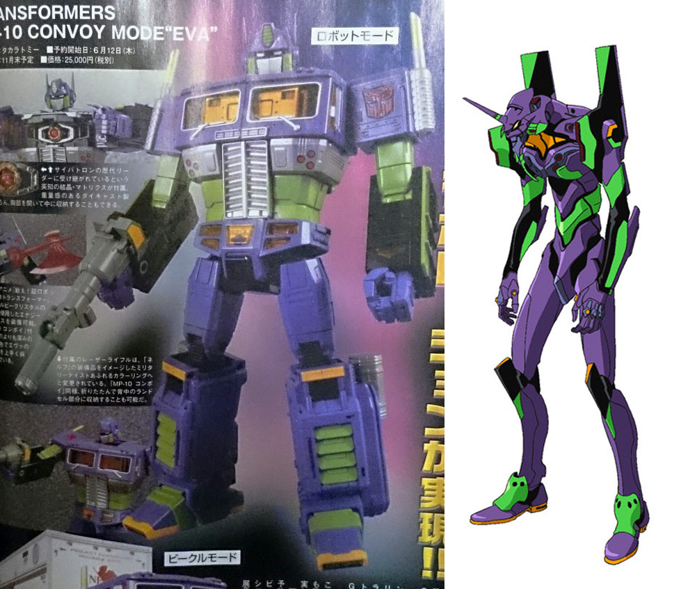 transformers-mp10-eva-mode-unit-01
