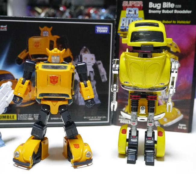 MP-21 Bumble vs Gobots Bugbite – the only comparison that matters