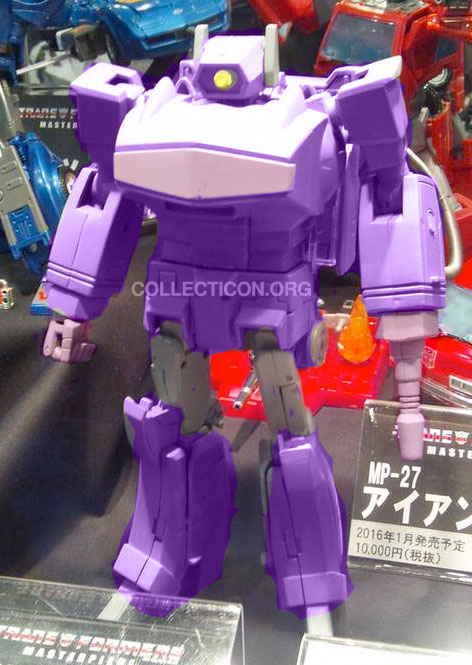 mp27-shockwave-laserwave