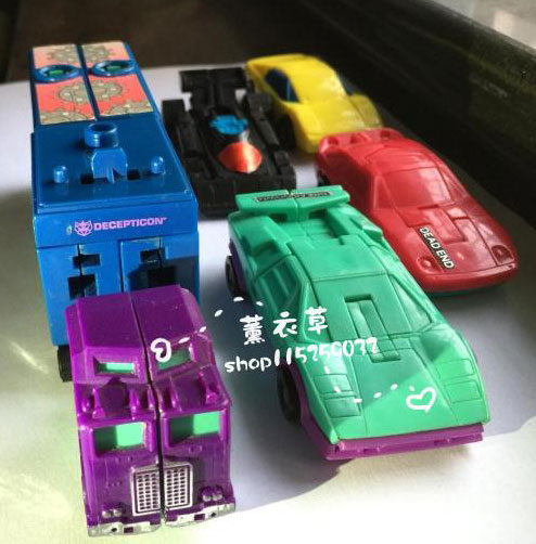 g2-stunticons-taobao-complete