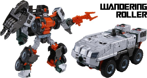 Did TakaraTomy just release the first ever Official Decepticon Justice Division figure? UW-06 Grand Galvatron