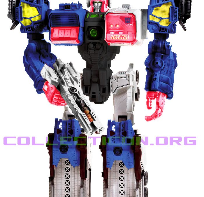Fall of Cybertron Metrotitan could be coming