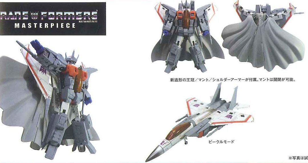 MP-11 is a new seeker mold – Masterpiece Coronation Starscream with cape, crown, and new parts