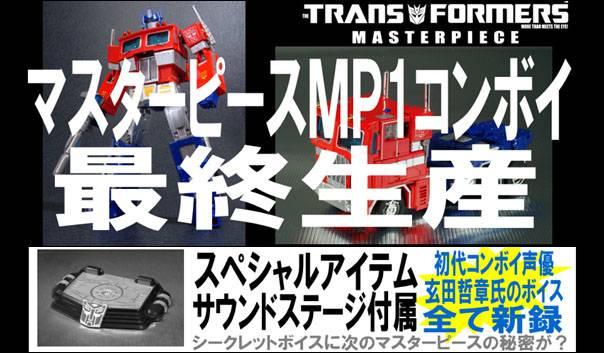 The Final Countdown – MP01L Final Convoy & Masterpiece Megatron