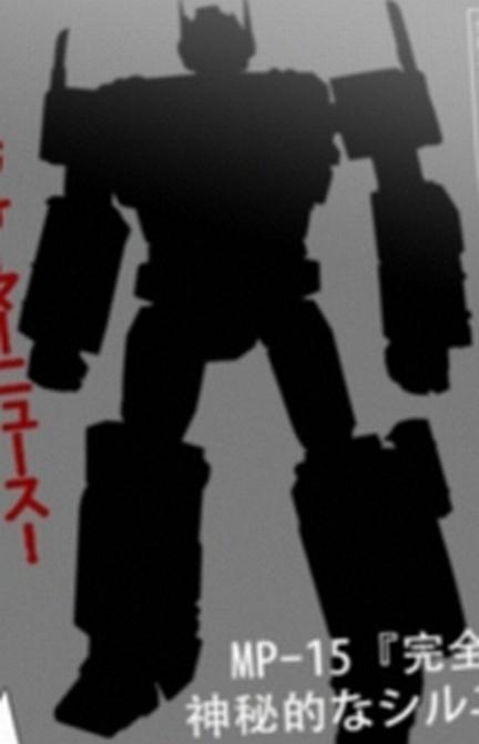 MP-15 Masterpiece Nemesis Prime Ultra Magnus