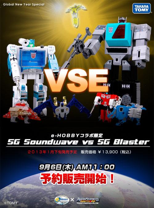 The first Generation 1 Shattered Glass figures – G1 SG Soundwave & Blaster + cassettes!