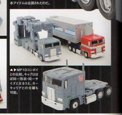 MP22-ultra-magnus-truck-cab