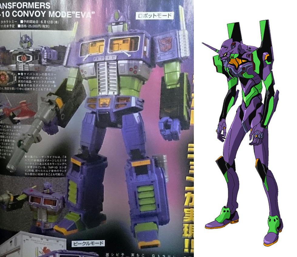 transformers-mp10-eva-mode-unit-01
