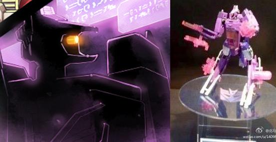 Transformers-cloud-shockwave-figure-robot